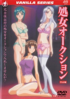 Shoujo auction virgin auction hentai anime 2